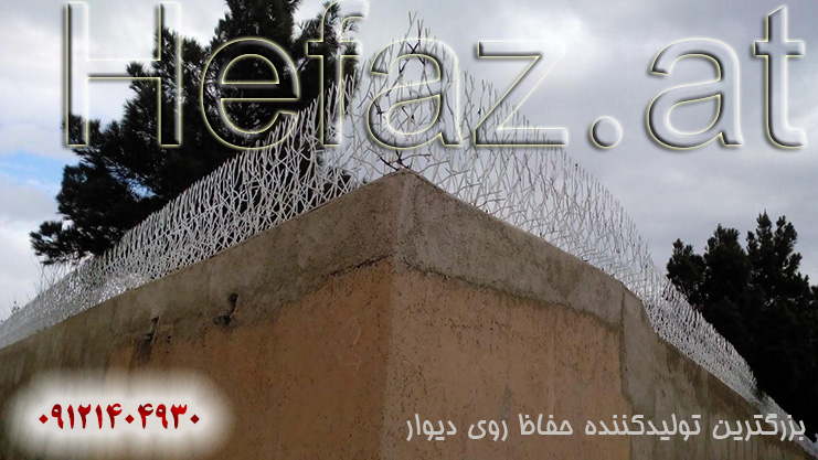 Welcome to Sane Metal Industry! Modern doors and wall Fence producer in Iran
